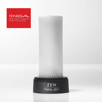 Original TENGA 3D Spiral Sculpted Ecstasy Lubricated Reusable Innovative Pleasurable for Man Toy Antibacterial Material