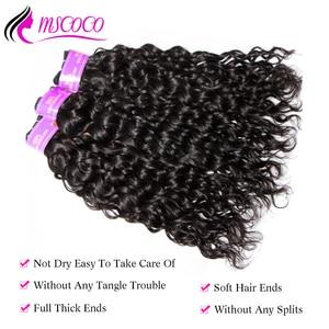 Image 3 - Mscoco cabelo onda de água pacotes com frontal brasileiro tecer cabelo humano 3 pacotes hd transparente rendas frontal com pacotes