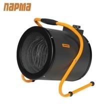 Тепловентилятор ПАРМА ТВ-4500-1