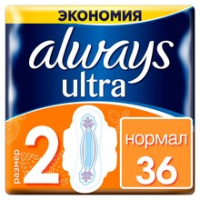 Always Ultra Normal (2 размер) Женские гигиенические прокладки с крылышками 36 шт.