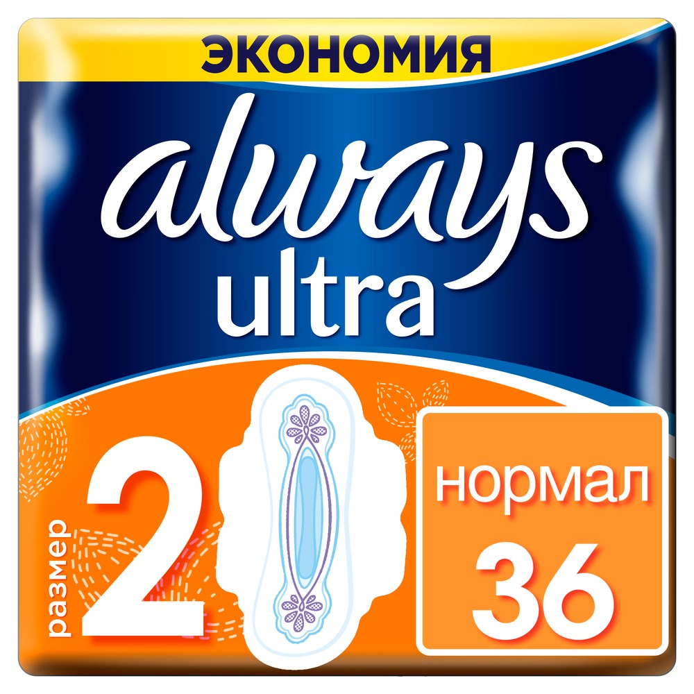 Women's Sanitary Pads Strip Always Ultra Normal 2 size 36 pcs Sanitary Pads Feminine hygiene products недорого