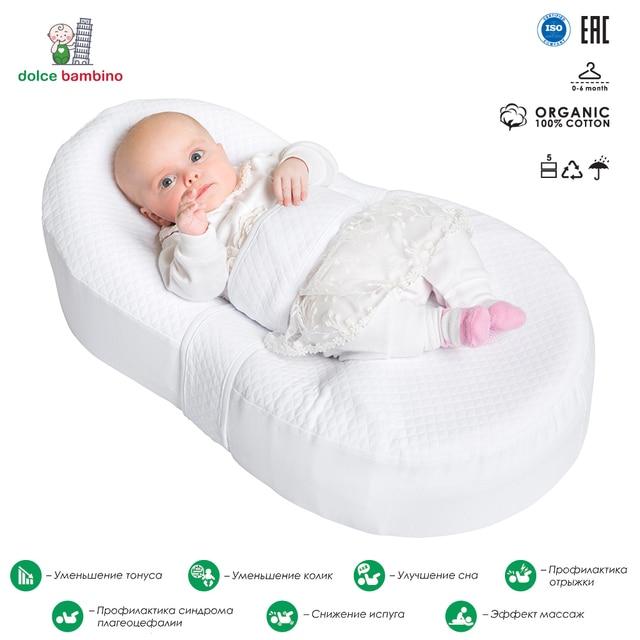 Dolce Cocon непромокаемый кокон матрас для младенцев, имитирующий положение ребенка в утробе матери, запатентованная технология