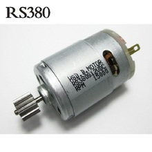 RS380 with gear electric car remote control toy DC drive motor electric car motorcycle small motor 12V 15000RPM