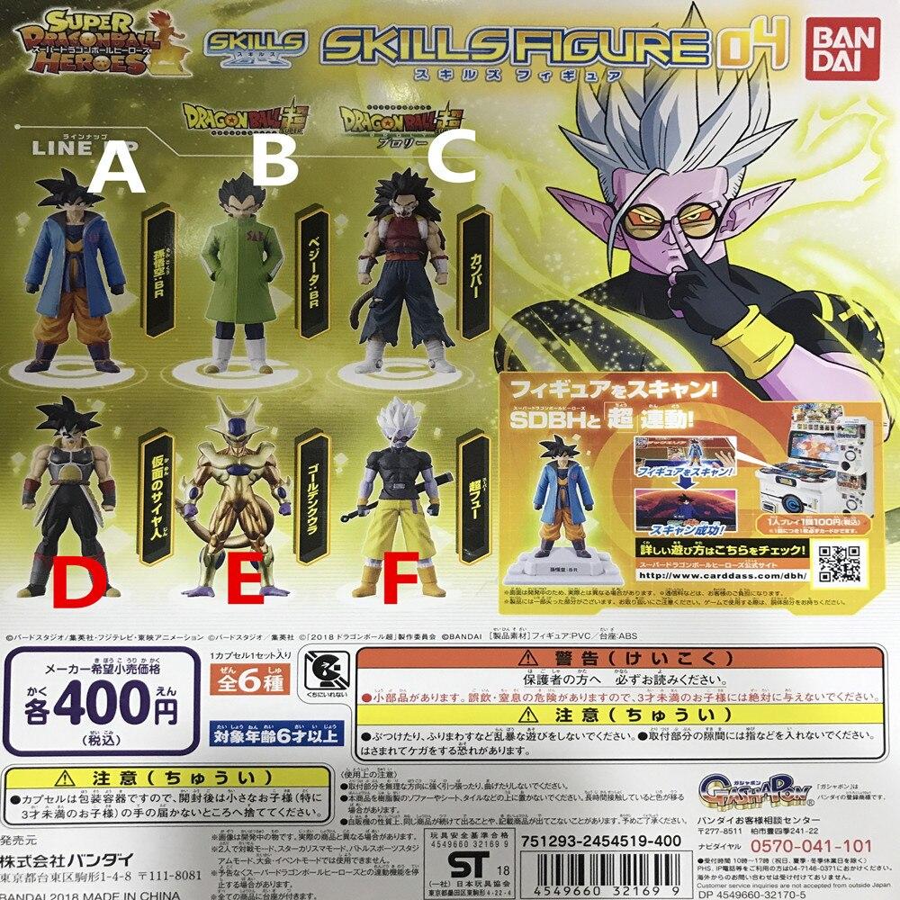 BANDAI DRAGON BALL Z Super Skills Figure 04 Masked Saiyan Japan import NEW