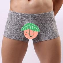 PADEGAO mens men boxer underwear boxers soft cotton U high elastic convex slim large male thongs Mens Bodysuit Underwear