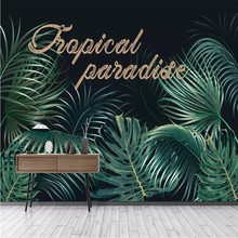 Plant rainforest banana leaf background wall custom large wallpaper mural 3D photo factory wholesale