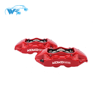 KOKO RACING system modified auto brake kit Part GT4 style brake calipers For Subaru Legacy 18 rim wheel front