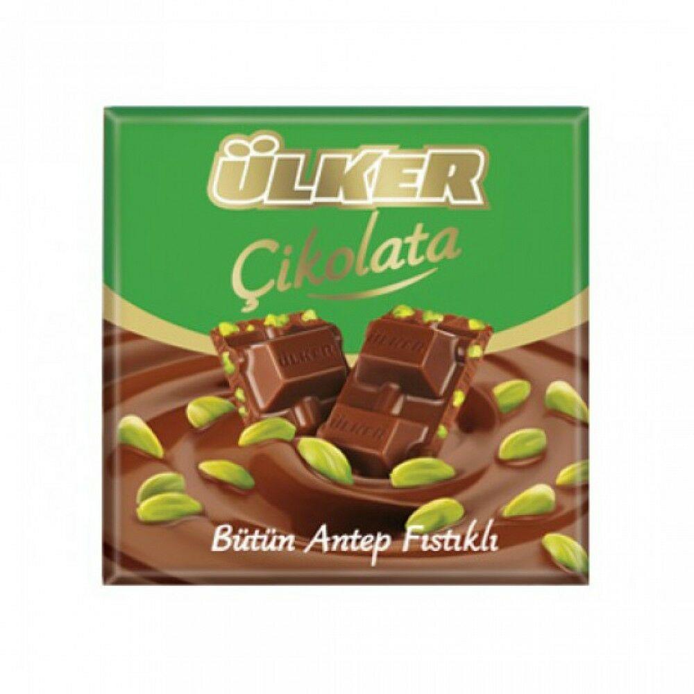 "ULKER ""Milk Chocolate With Whole Pistachios"" 6 X 2.47 Oz 420 Gr From TURKEY"