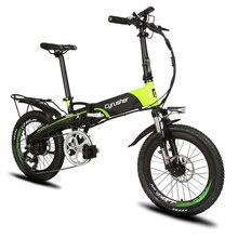 Cyrusher Green Folding Electric Bike 250W 48V 7 Speeds Disc Brake XF500 yellow
