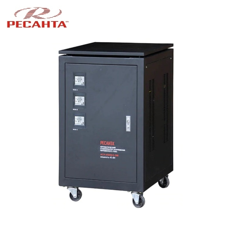 Three phase voltage stabilizer RESANTA ASN 45000/3 Triphase Voltage regulator Monophase Mains stabilizer Surge protect generator avr se350 voltage regulator se350 voltage stabilizer voltage governor