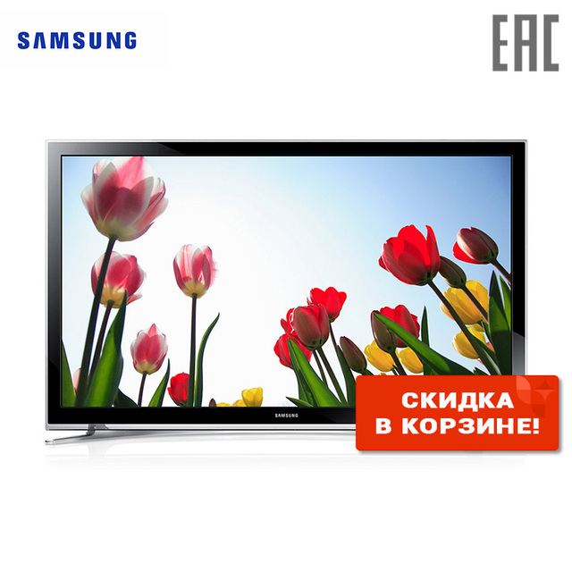 "Телевизор LED 22"" Samsung UE22H5600(Russian Federation)"