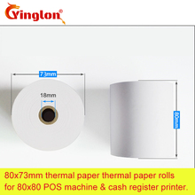 2 rolls/lot 80*80 EFTPOS machine actual diameter 73mm 80x73mm single layer thermal paper roll for cash register pure wood