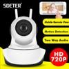 SDETER 1080P Full HD Wireless IP Camera Sucurity CCTV Camera WIFI Network Surveillance IR Night Vision