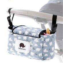 Детская универсальная чашка сумка-мешок Kidwagon Baby rumper