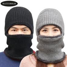 MATTYDOLIE Balaclava Men Warm Hats Cap Scarf Winter Hat Knitting for Men Caps Lady Beanie Knitted Hats Women's hats цена