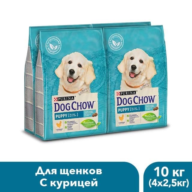 Сухой корм Dog Chow для щенков до 1 года с курицей, 10 кг.