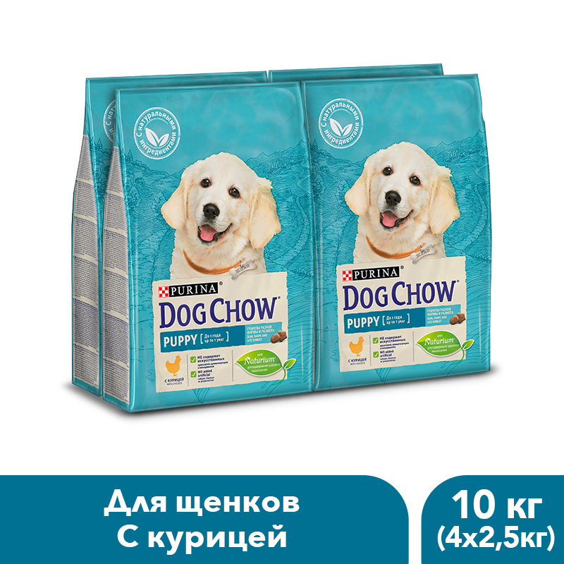 Dog Chow dry food for puppies up to 1 year old with chicken, 10 kg. dog chow dry food for puppies up to 1 year old with chicken 14 kg