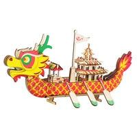 Royal dragon boat 3D diy wooden boat model wooden ship models modelismo maquetas de barcos de madera dragao