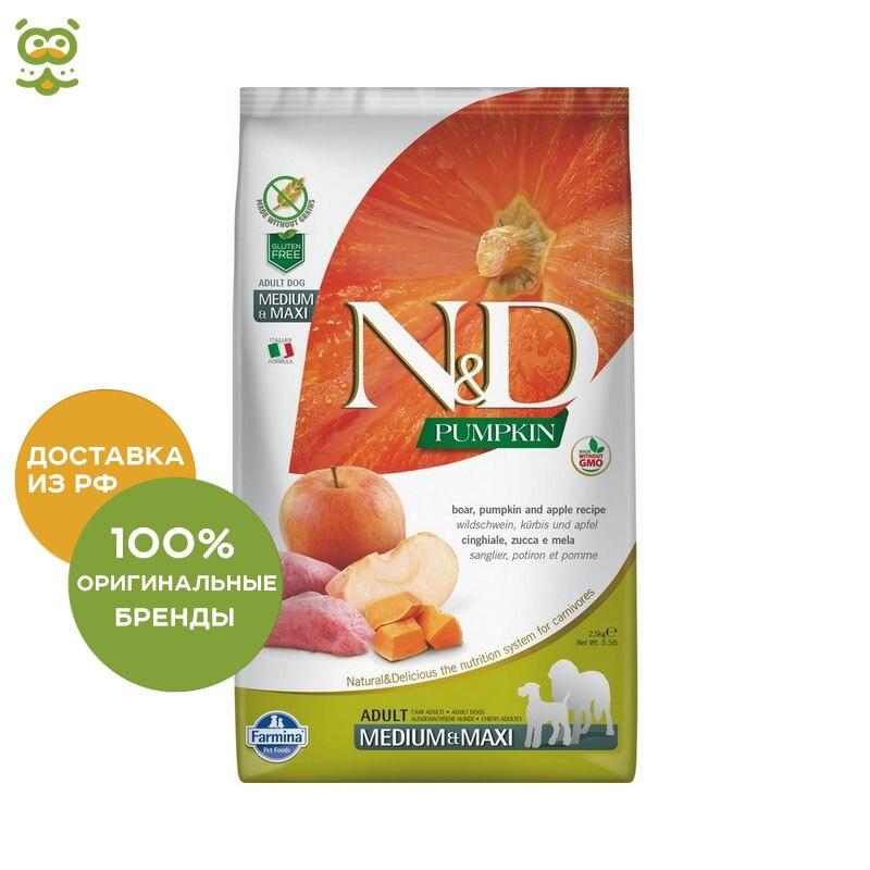 N&D Dog GF Pumpkin Adult Medium & Maxi food for adult dogs of medium and large breeds, Wild boar, pumpkin and apple, 2.5 kg. цена