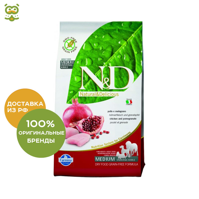 N&D Dog Chicken & Pomegranate Adult food for adult dogs of all breeds, Chicken and Pomegranate, 800 g cany bridge maotai flavor chicken gizzard 205 g wenzhou of china characteristic snacks