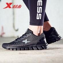 XTEP men's shoes, sports shoes, men's running shoes, summer new men's mesh, breathable jogging shoes,