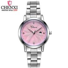 CHENXI New Fashion Calendar Dial Women Quartz Watches Ladies Steel Watchband Wristwatches Women s Fashion Casual