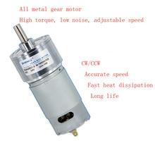 Geared motor 12V24V micro DC ZGB42RH full metal gear CW/CCW high torque