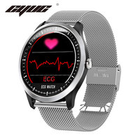 CYUC N58 ECG PPG smart watch with electrocardiograph ecg display,holter ecg heart rate monitor blood pressure smartwatch