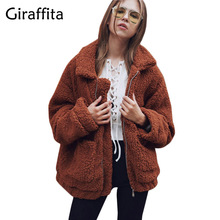 2017 Fashion Winter Women Lambs Wool Coat Jacket Loose Long Sleeves Casual Hooded Pure Color Coats Plush Leisure Cardigan Coat