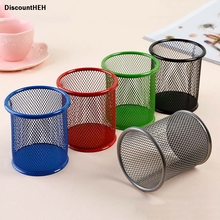 Office Organizer Round Cosmetic Metal Stand Mesh Style Pen Pencil Pot Holder