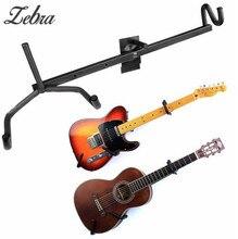 60cm Iron+EVA Electric Guitar Wall Hanger Bracket Horizontal Acoustic Guitar Holder Bass Stand Ukulele Rack Hook Guitar Parts