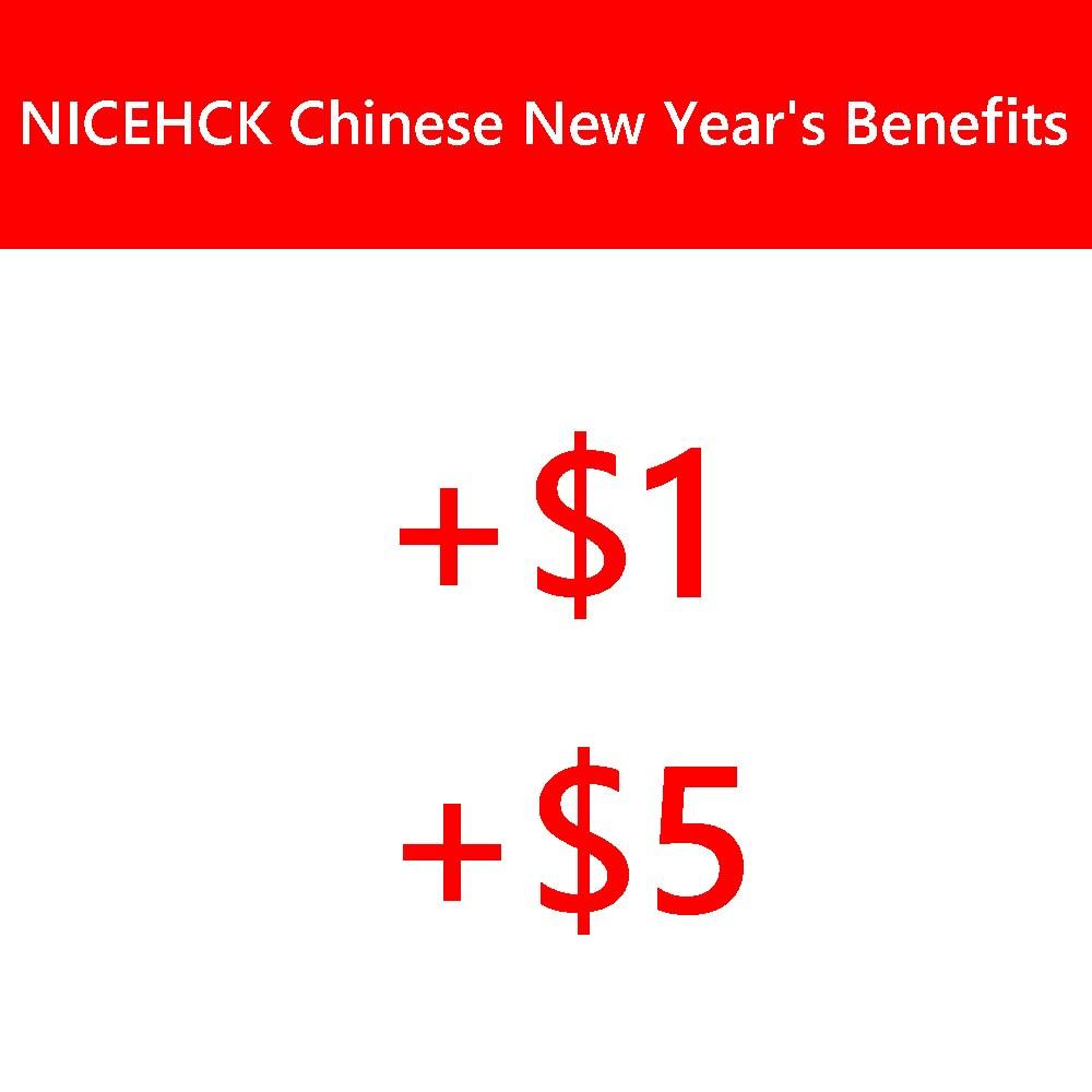 2019 Avantages de NICEHCK Chinois Nouvelle Année