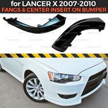 Клыки и центральная вставка для Mitsubishi Lancer X 2007-2010 на передний бампер ABS пластик литье украшения автомобиля Стайлинг тюнинг