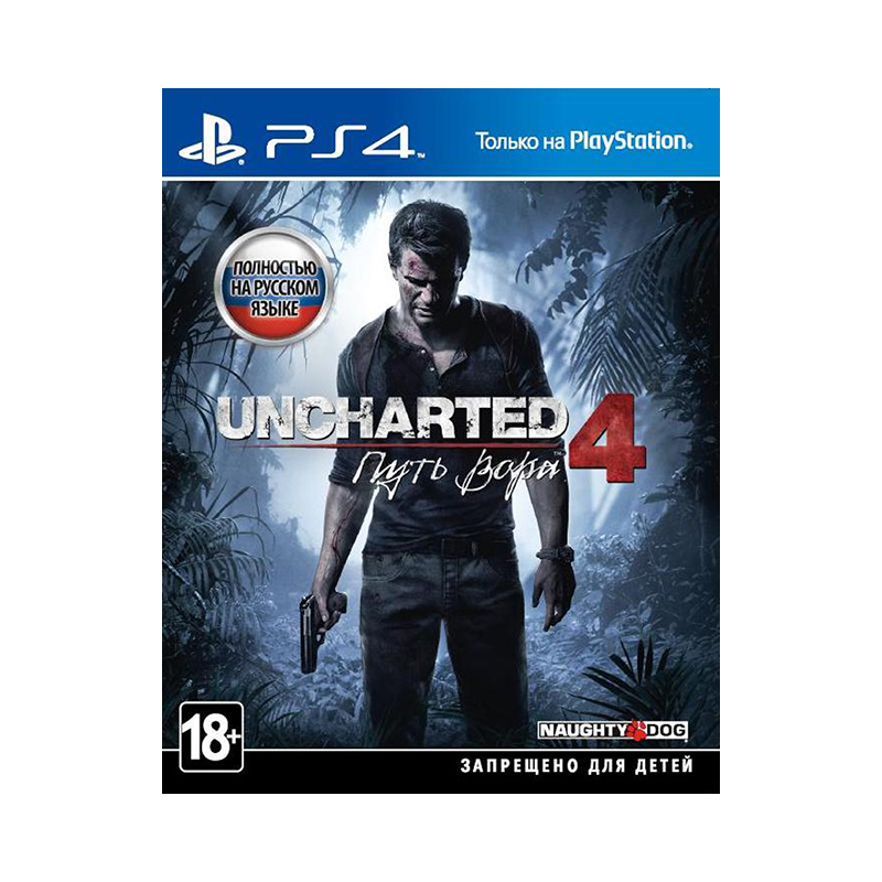 Game Deal PlayStation Uncharted 4: A Thief's End game deal playstation the sims 4