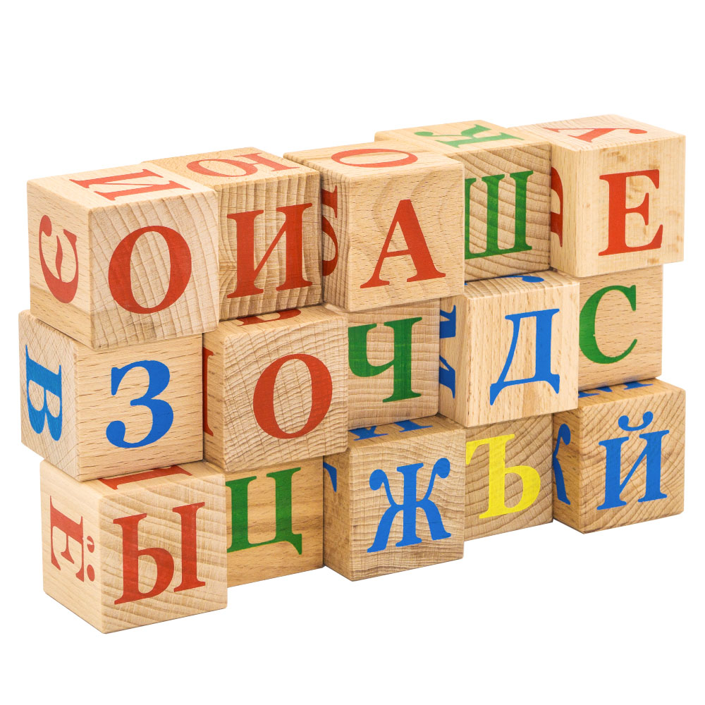 Magic Cubes Alatoys KBA1500 play building block set pyramid cube toys for boys girls abc blocks alatoys kkm04 play designer cube building block set cube toys for boys girls barrow