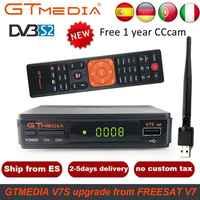 Récepteur Satellite GTMedia V7S HD DVB-S2 V7S HD 1080P + USB WIFI + 1 an Cline CCCAM mise à niveau récepteur Freesat V7