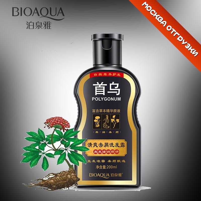 BIOAQUA Polygonum Sultiflorum Shampoo Anti Dandruff Nourishing Ufa Raise Hair Radix Polygoni Multiflori Dandruff Hair Shampoo