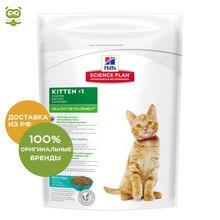 Hill's Science Plan Healthy Development корм для котят до 12 месяцев, Тунец, 400 гр