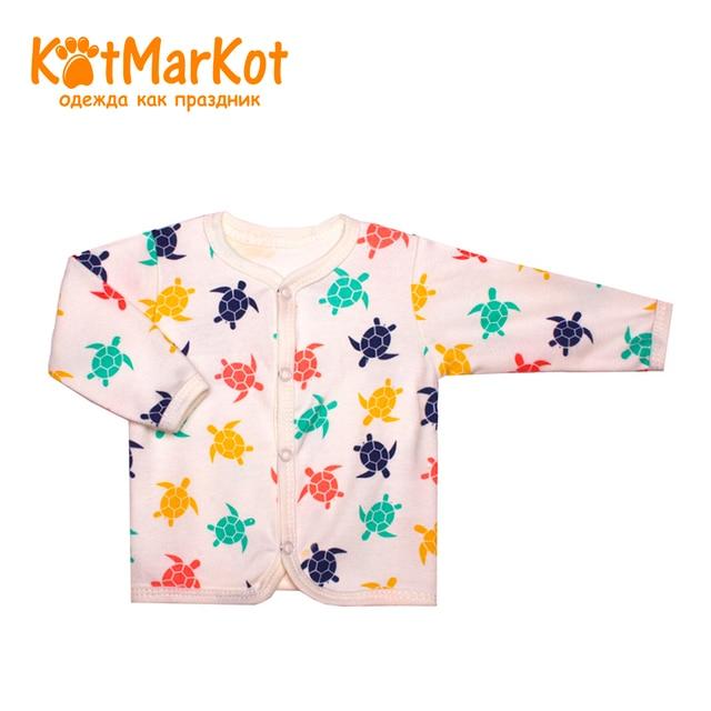 Кофточка для детей Kotmarkot 7231