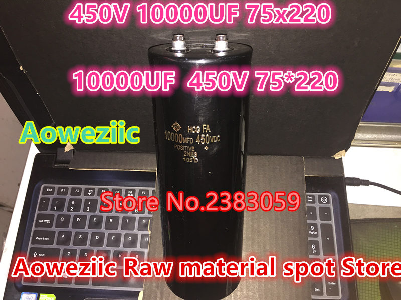 Aoweziic (1 PCS) 450V 10000UF 75*220 screw machine large electrolytic capacitor 10000UF 450V rockspace zircon stereo earphone quality sound earbud for iphone in ear earphones hands free headset with mic right angle plug
