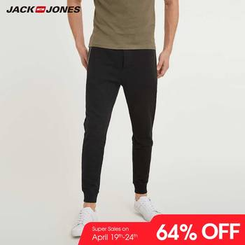 3a846e730e7c JackJones Men s Stretch Jogger Pants with Zipper Pockets Men s Slim Fit  Sweatpants Men s Fitness Trousers 2019