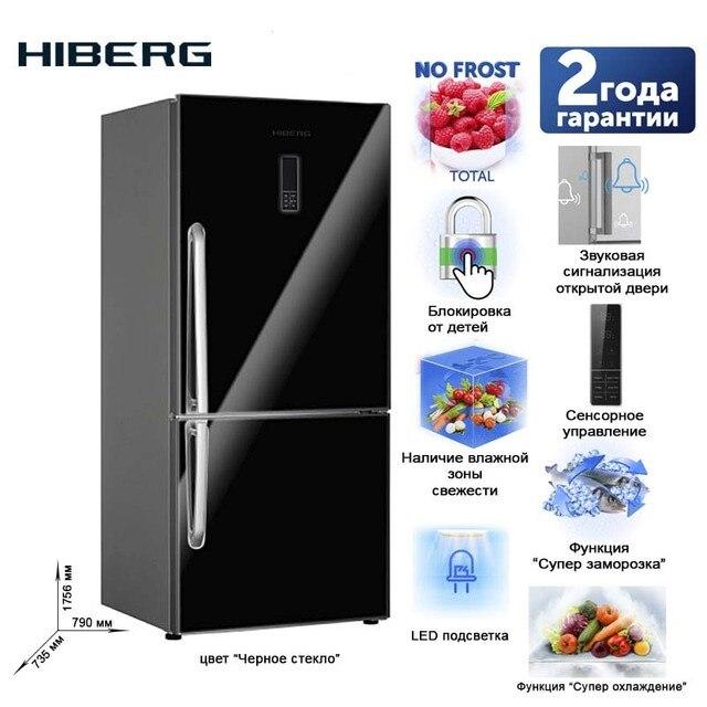 Холодильник с нижней морозильной камерой HIBERG RFC-60DX NFGB, цвет стеклянного фасада - черный, общий обьем 520 л (ХК 345 л / МК 120 л)