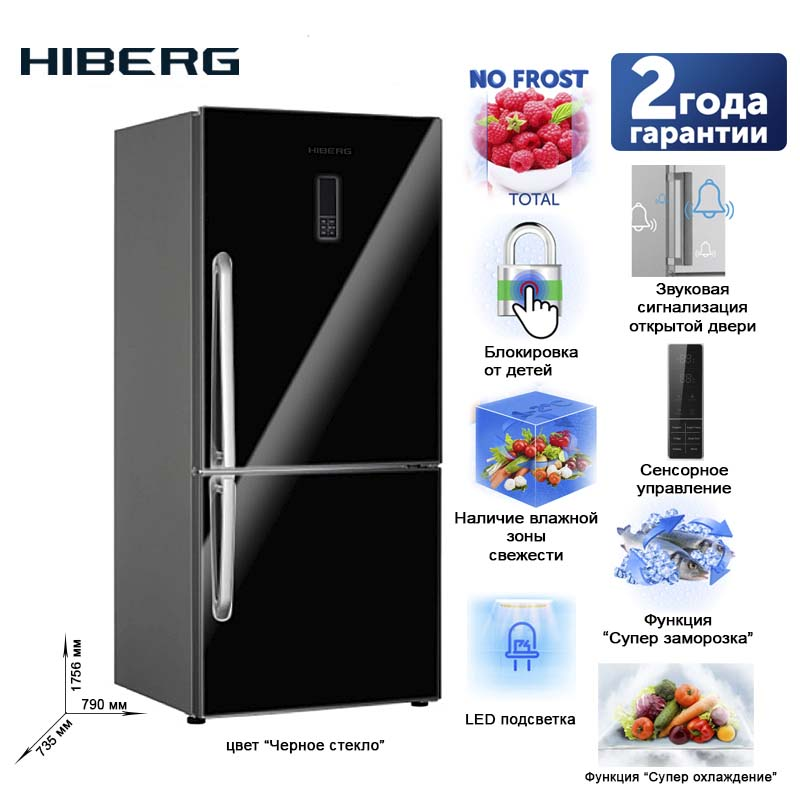 Refrigerator HIBERG RFC-60DX NFGB