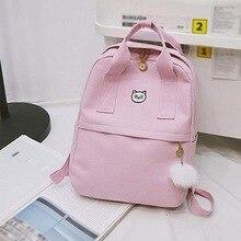 WENYUJH, женский рюкзак для школьников-подростков, для девочек, кавайная сумка,, рюкзак для книг, Холщовый Рюкзак, женский рюкзак с меховым помпоном