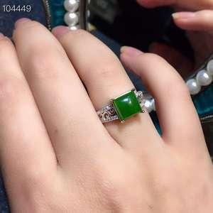 Image 4 - KJJEAXCMY ювелирные изделия 925 пробы Серебряное инкрустированное натуральным драгоценным камнем яшмы для мужчин и женщин парное квадратное кольцо с поддержкой обнаружения