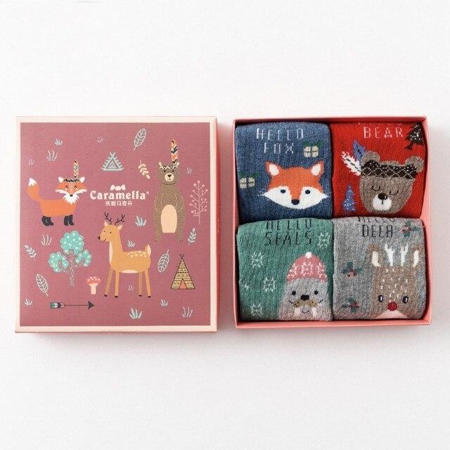 Комплект детских носков 4 пары «привет»