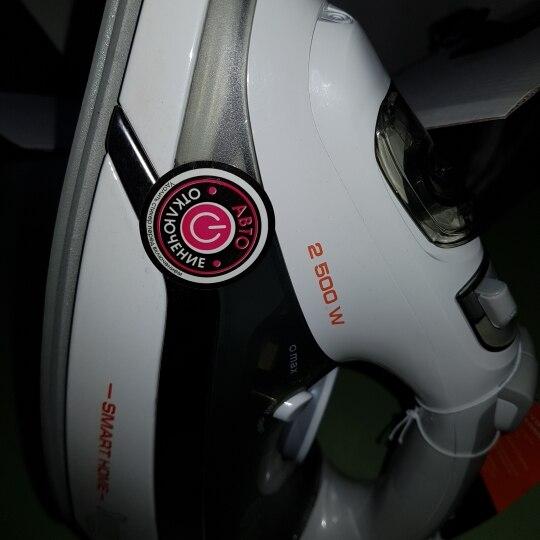 Умный утюг REDMOND SkyIron C265S