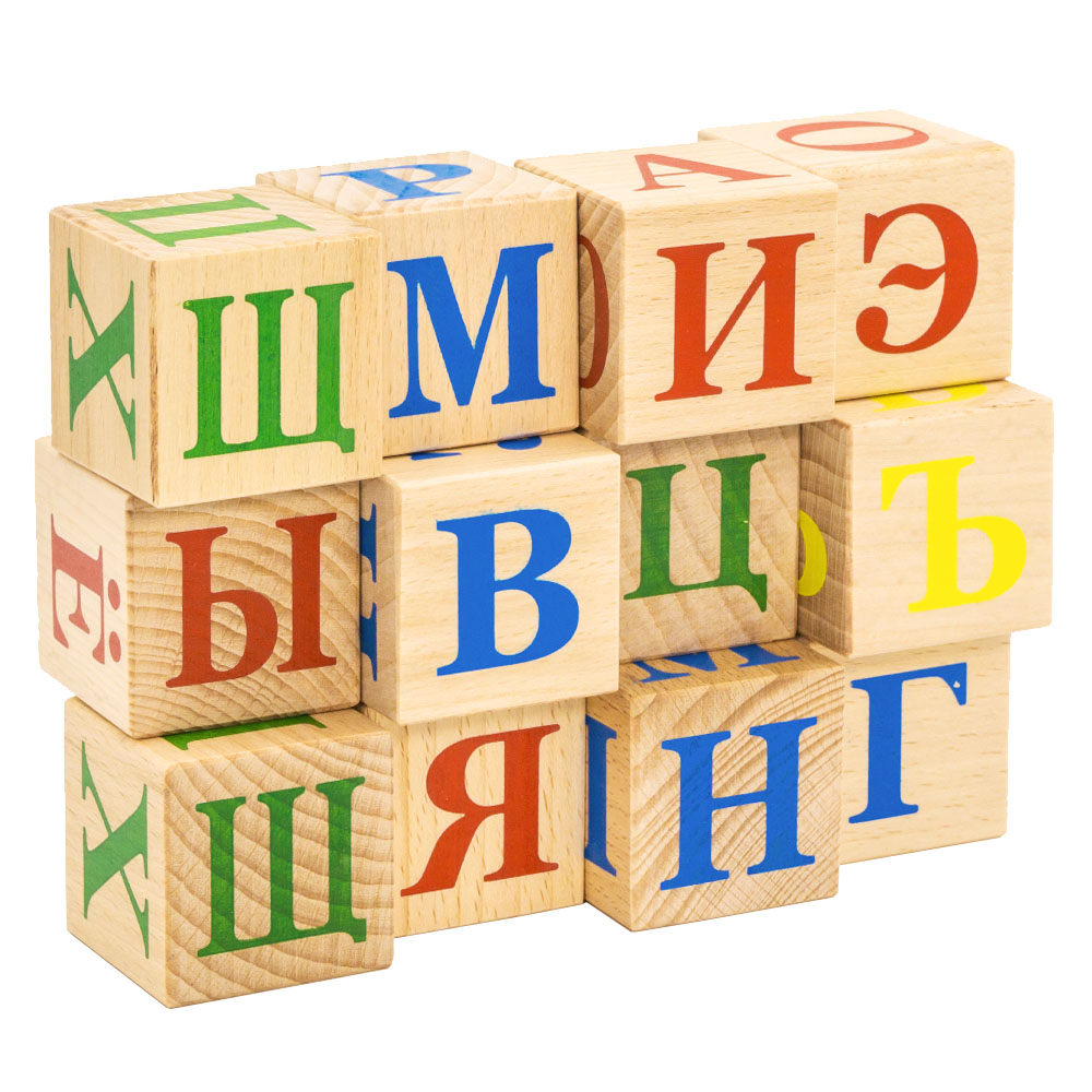 Magic Cubes Alatoys KBA1200 play building block set pyramid cube toys for boys girls abc blocks alatoys kkm04 play designer cube building block set cube toys for boys girls barrow