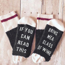 Giraffita 1 Pair Funny Couple Socks Letter Print Stylish Wine Sock If You can read this Bring Me a Glass of Wine Men Women