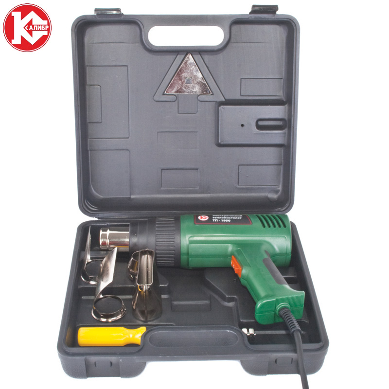 Heat gun Kalibr TP-1950 power tool Industrial electric hot air gun in case with set